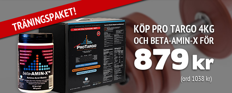 Kp Pro Targo 4kg och beta-AMIN-X fr 879 kr (ord 1038 kr)!