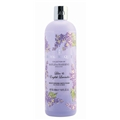 Lilac & English Lavender - Bath Foam