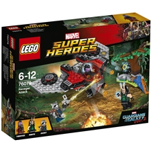 76079 LEGO Super Heroes Guardians of Galaxy 1