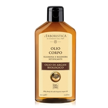 200 ml - Erboristica Body Oil Argan