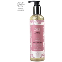 Rose Whisper Hand & Body Wash