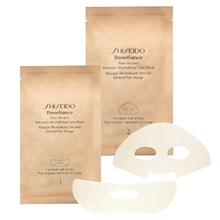 1 set - Benefiance Pure Retinol Revitalizing Face Mask