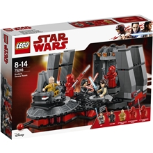 75216 LEGO Star Wars TM Snokes Throne Room