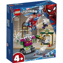 76149 LEGO Super Heroes Mysterios Hot
